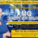 «Как научиться оптимизму?» Живой тренинг в Москве 28-29 мая